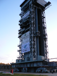 The launch tower with the banners